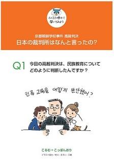 hyoushi(WEB1).jpg