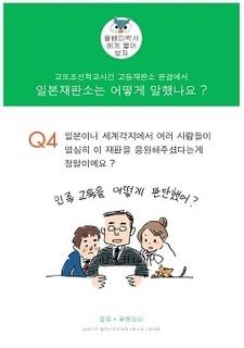 vol.4(korean).jpg